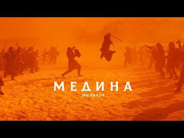 Клипы 2019 Новинки — Слушать и скачать mp3 бесплатно