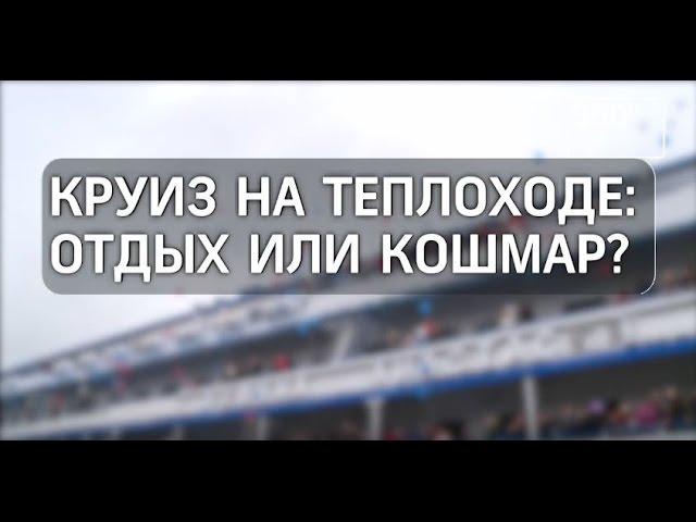 РЕЧНЫЕ КРУИЗЫ из Москвы на 2020 год расписание и цены