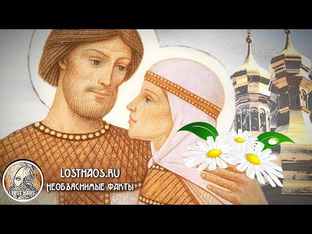 День Петра и Февронии в 2020 году: какого числа отмечают, дата и история праздника