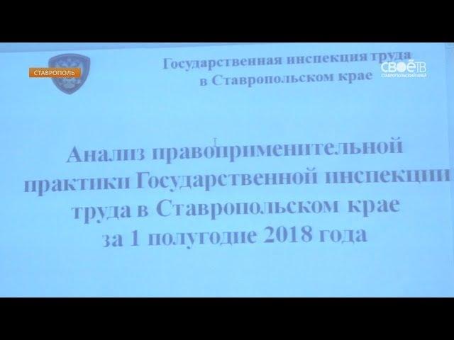 План проверок на 2020 год: сайт Генеральной прокуратры