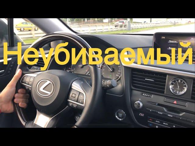 Lexus UX 2020, цена, комплектация, новый кузов, характеристики, старт продаж