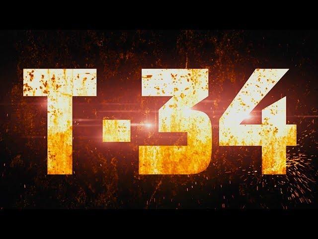 Т-34 фильм (2019) смотреть онлайн в хорошем качестве HD 1080