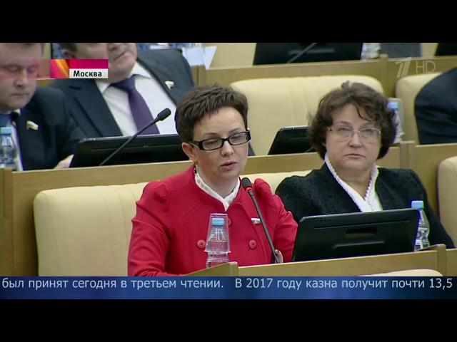 Бюджет России на 2020 год в цифрах