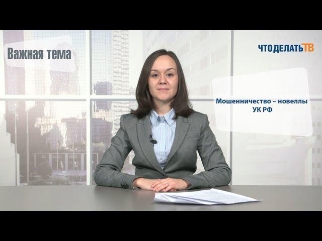 КоАП РФ 2020 с Комментариями