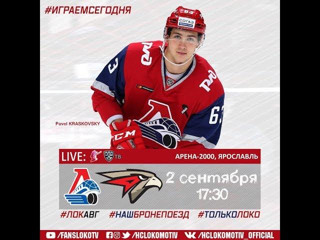 Состав ФК Локомотив (Москва) на сезон 2018-2020