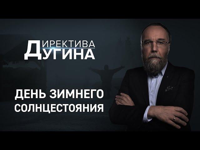 ТАБЛИЦА ВОСХОДОВ И ЗАХОДОВ СОЛНЦА, ДОЛГОТА ДНЯ В МОСКВЕ, ФЕВРАЛЬ 2020 г
