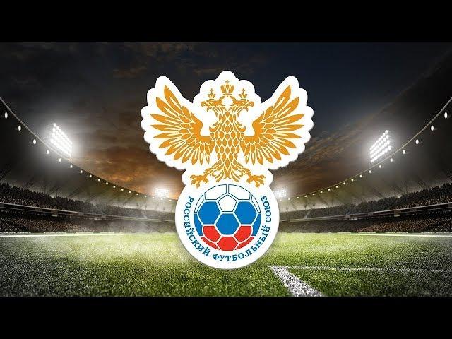 Юношеская лига УЕФА 2018