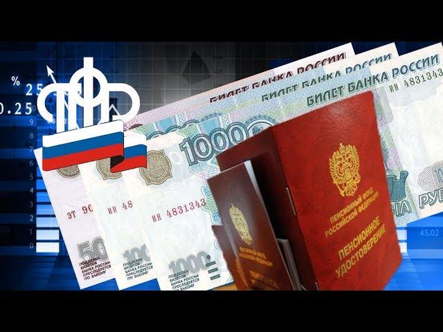 Эксперт: повышение пенсий на Украине выглядит как — законный подкуп — избирателя — Международная панорама