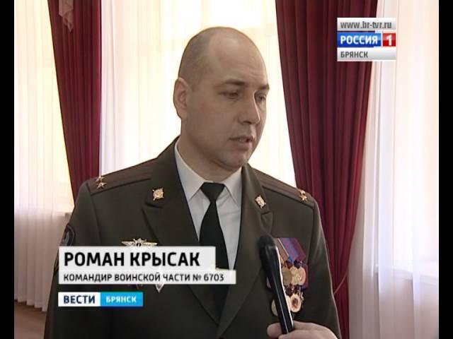 День внутренних войск МВД России 2019