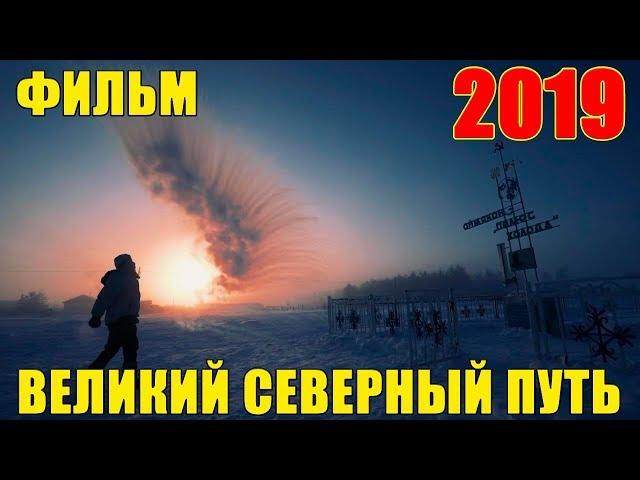 Смотреть фильмы новинки весны 2020 года которые вышли