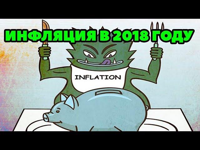Письмо Министерства экономического развития РФ от 25 ноября 2016 г
