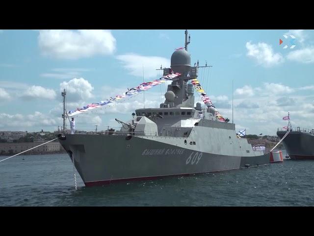 Когда и где пройдет генеральная репетиция Главного военно-морского парада Дня ВМФ 2018