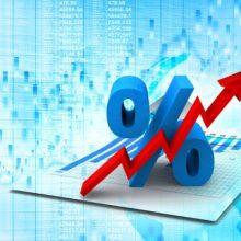 Ставка рефинансирования на 2019 год ЦБ РФ, с 1 января, изменение