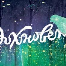 Молодежный литературный фестиваль «Вдохновение»