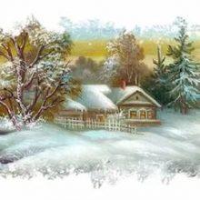 Какой будет зима 2019 — какая погода зимой, народные приметы