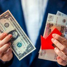 Девальвация рубля в 2020 году: обесценятся ли деньги?