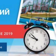 Погода в Крыму в июне 2020: температура воды и воздуха по регионам