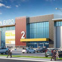Worldskills 2020 в Казани: как принять участие, где пройдет