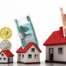 Налог на имущество физических лиц в 2020 году: порядок начисления и льготы