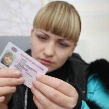 Замена водительских прав в 2020 году, удостоверения, по истечении срока