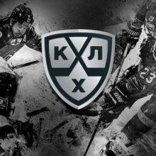 КХЛ представила календарь сезона 2018-2020 — Торпедо Нижний Новгород — официальный сайт хоккейного клуба