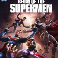 Господство Суперменов 2020 смотреть онлайн бесплатно в хорошем качестве hd 720 и hd 1080