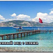Погода в Турции в мае 2020 температура воды и воздуха