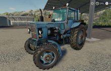 Русские моды (техника, карты) для Farming Simulator 2020