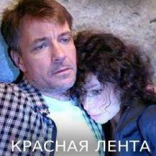Мелодрамы 2018 года смотреть онлайн — русские и зарубежные фильмы про любовь новинки 2018 бесплатно в хорошем качестве HD 720 и 1080