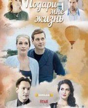Украинские сериалы смотреть онлайн — все новые серии актуальных сериалов в HD качестве