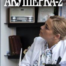 Русские фильмы 2020 года смотреть онлайн
