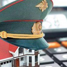 Военная ипотека в 2019 году, какие изменения нас ждут?