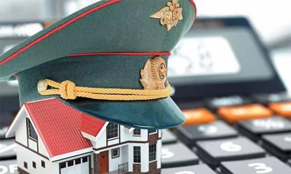 Военная ипотека 2019
