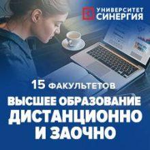 МАРХИ 2020: Московский архитектурный институт (Государственная академия) — стоит ли поступать? ВСЯ ИНФОРМАЦИЯ