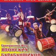 Концерты Барнаул 2019, купить билет, афиша