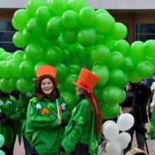 День святого Патрика в 2020 году — мероприятия, парады, шествия