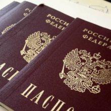 Новый российский паспорт в 2020 году: что поменяется