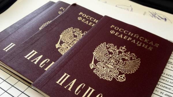 Паспорт рф нового образца 2019