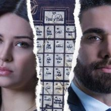9 новых турецких сериалов зимы 2020 года, Турецкие Сериалы