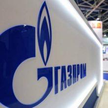 Дивиденды по акциям Газпрома в 2020 году