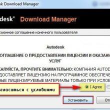 СПДС для AutoCAD