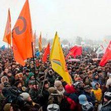 Возможна ли революция в России в 2020 году