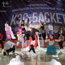 В Кургане прошли финальные игры «КЭС-БАСКЕТ»