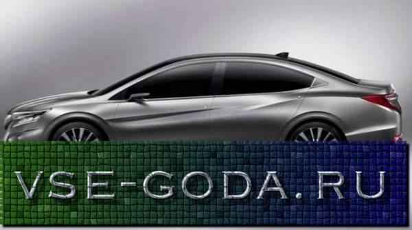 Хонда аккорд 2019