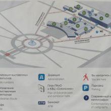 Конная выставка ЭКВИРОС, Сокольники, Москва: Выставки-Ярмарки, Фестивали