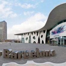 Сроки проведения MWC 2019 в Барселоне, новинки, что ждет участников и гостей