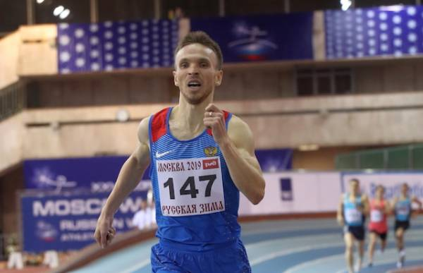 Русская зима легкая атлетика 2019