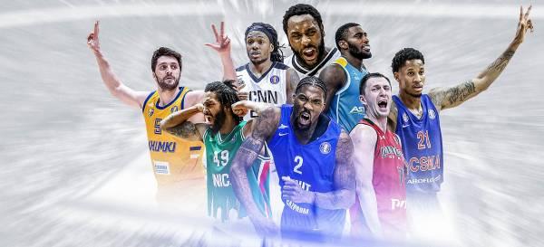 Единая лига втб 2018 2019