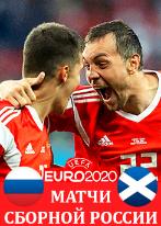 НОВАЯ ВОЛНА 2020-ОТКРЫТИЕ