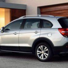 Chevrolet Captiva (2018-2019) характеристики и цена, фотографии и обзор